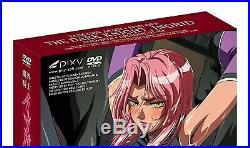 PIXY The dark knight INGRID DVD 4-disc set Box Taimanin Asagi spin off Animation
