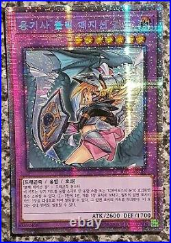 Yugioh Dark Magician Girl the Dragon knight RC03-KR020 Prismatic Secret Rare